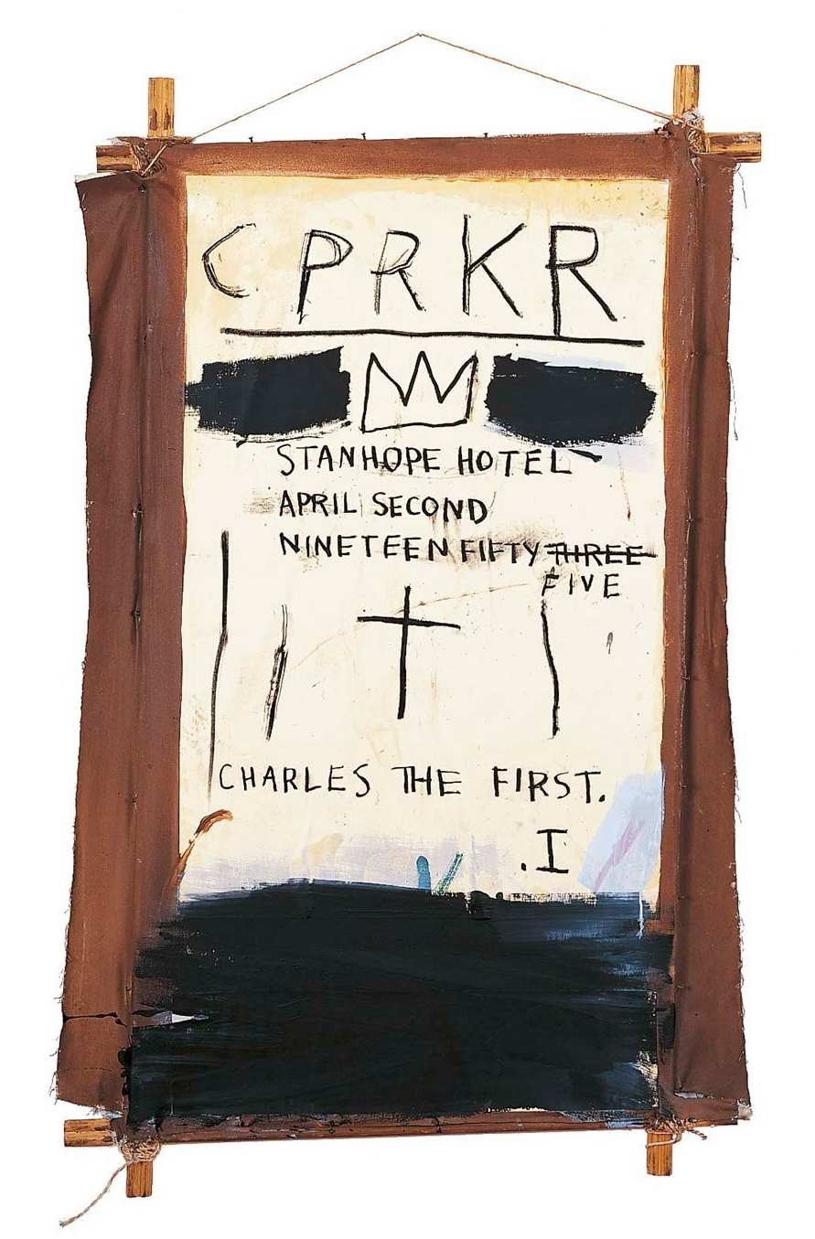 CPRKR, 1982